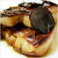【フォアグラ foie gras 送料無料】☆☆ギフトに最適!お試し商品を卸価格でご提供致します!☆...