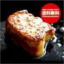 7日間限定ハイショクSuper8【6個〜送料無料】 フォアグラ ド オァ 【約50g】 | foie gras | canard | 世界三大珍味 | フォアグラ オア | 【top】【冷凍のみ】【D+0】