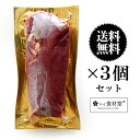 合鴨燻製(スモーク)スライス500g×24P(P1000円税別)業務用 ヤヨイ