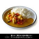 (冷凍便)マッケイン スマイルポテト 2kg 【 フライドポテト オールナチュラル コストコ costco 】