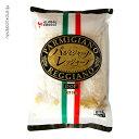 チーズの王様 パルミジャーノ レッジャーノ 24ヶ月熟成 DOP認定 24ヶ熟成 粉チーズ 業務用 無添加 パルメザン 1000g 【D+0】【冷蔵/冷凍可】※セルロース不使用です。