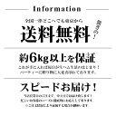 生ハム原木 10ヶ月 熟成 6kg ファットリア イタリア プロシュート 【冷蔵のみ】