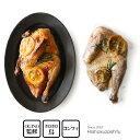 ogino フランス産ホロホロ鳥のコンフィ レモンローズマリー【冷凍のみ】【D+1】
