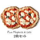 デュラムの石井町ご当地ピザ パーティー 記念日 誕生日 冷凍