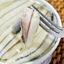 スペインからバルの味わい!ボケロネス(カタクチイワシの酢漬け)【300g】【現...