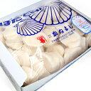 【送料無料】北海道産 お刺身用 ホタテ貝柱 Lサイズ【1kg/約21粒〜25粒入】【冷凍のみ】【D+0】※時価仕入れのため、パッケージデザインが予告無に変更になる場合が御座います。