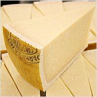 【大特価大幅値下げ】ジリオ社製:チーズの王様パルミジャーノレジャーノD.O.P 24ヶ月熟成(パ...