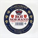 フランス/ノルマンディ:カマンベール・ロワ・ノルマン【250g】