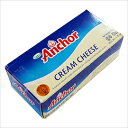 濃厚な味わい ニュージーランド産アンカー クリームチーズ 1kg【チーズ】大自然の豊かな大地で...