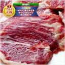【イベリコ豚肉セット 送料無料 レビュー数2千突破!】☆☆ギフトに最適!卸価格でご提供致しま...