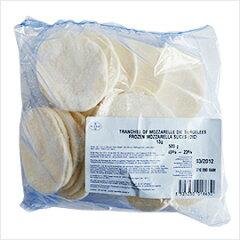 【チーズ】ユーリアル社 モッツァレラチーズ スライス済なのでピッツァに乗せるだけ 大変便利な業…