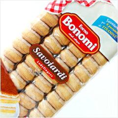 イタリア産:ボノミ社サボイアルディ!そのまま召し上がってもティラミスの材料にオススメです...