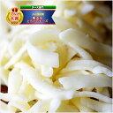 【無添加チーズ】創業50年周年のチーズ専門商社が出した結論!こだわる大人のとろける配合S-1(...