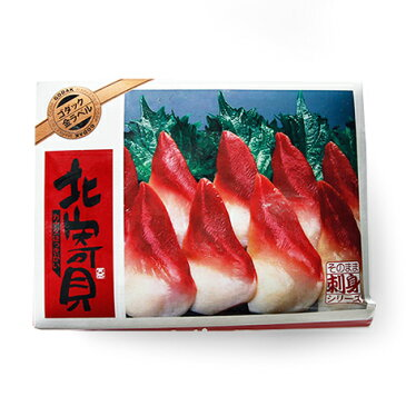 カナダ産:ホッキ貝(ブランチ・ムキ身)【1kg】【冷凍のみ】北寄貝【D+0】