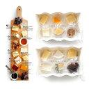 【送料無料 詰め合わせ】世界の10種類のチーズと2種類のドライフルーツが入ったチーズの詰め合わせ!ゴーダ サムソー クリームチーズ スモークチーズ レッドチェダ...