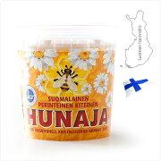 フィンランド フナヤ・ウフトゥマ ハチミツ はちみつ プレゼント パーティ