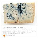 イタリア産 ゴルゴンゾーラ ピカンテ DOP 【300g】 世界三大ブルーチーズの1つです! 生乳、食塩のみで造られる無添加食品です。【冷蔵/冷凍可】【D+0】