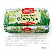 フランス グラスフェッド グランフェルマージュ BeurreMoule Biologique コーヒー グラスフェッドバター