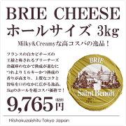 リュースティックブランド ブリーチーズ