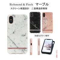 iPhoneXケースiPhone10ケースiPhoneXSケースiPhone10SケースRichmond&Finch大理石風スマホケースiphonexsカバーアイフォンテンケースポリカーボネートTPUアルミニウム二重構造耐衝撃衝撃吸収快適なボタン操作ボタン操作しやすいスクリーン保護高級感おしゃれ