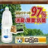 ヒバの蒸留水「森林の滴」