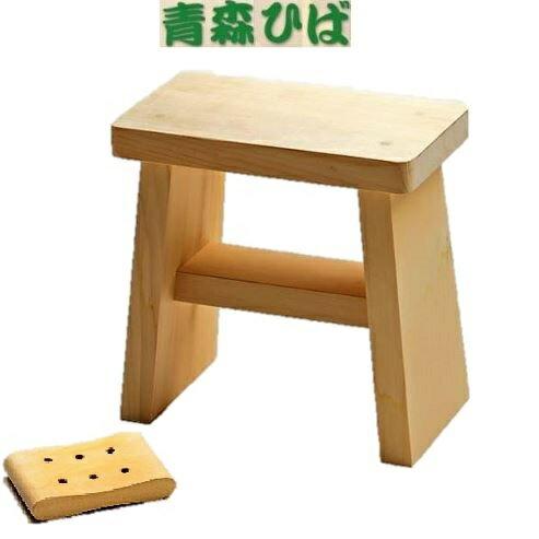 青森ヒバ風呂椅子木木製[320×180×高320mm]石鹸置き付き石けん置きせっけん置きセットご高齢,腰痛の方!腰の負担軽い風呂いす風呂椅子風呂イスひばヒバ木木製