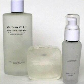 自然派基礎化粧品エナリー(オーミケンシ)