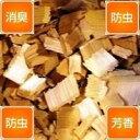 青森ヒバチップ【無選別】 6,3L(約1kg)×2袋 消臭,...