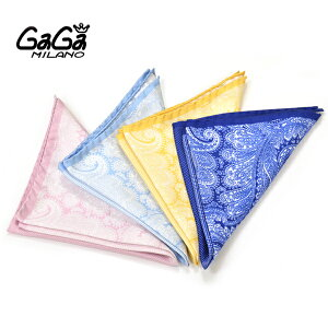 GaGa MILANO ガガミラノ メンズ/レディース シルク素材ポケットチーフ gg15w001 :ブルーBL/ピンクPK/イエローYE/ネイビーNV
