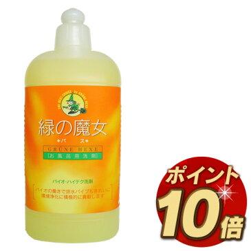 緑の魔女 バス(お風呂用洗剤) 420ml【RCP】【532P17Sep16】