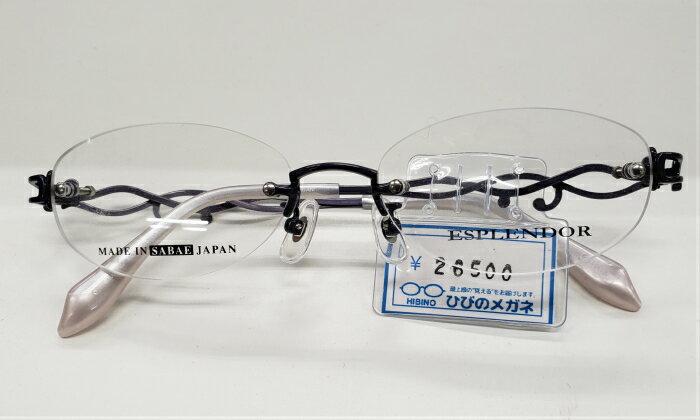 眼鏡・サングラス, 眼鏡 EP-1225