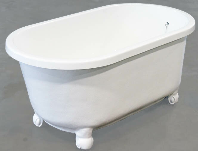 Neko bath 1250 ver 2 for Small baths 1300