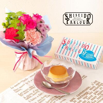 【日比谷花壇】 敬老の日 プレゼント 花 資生堂パーラー「プリン詰合せ(2個入)」とそのまま飾れるブーケのセット