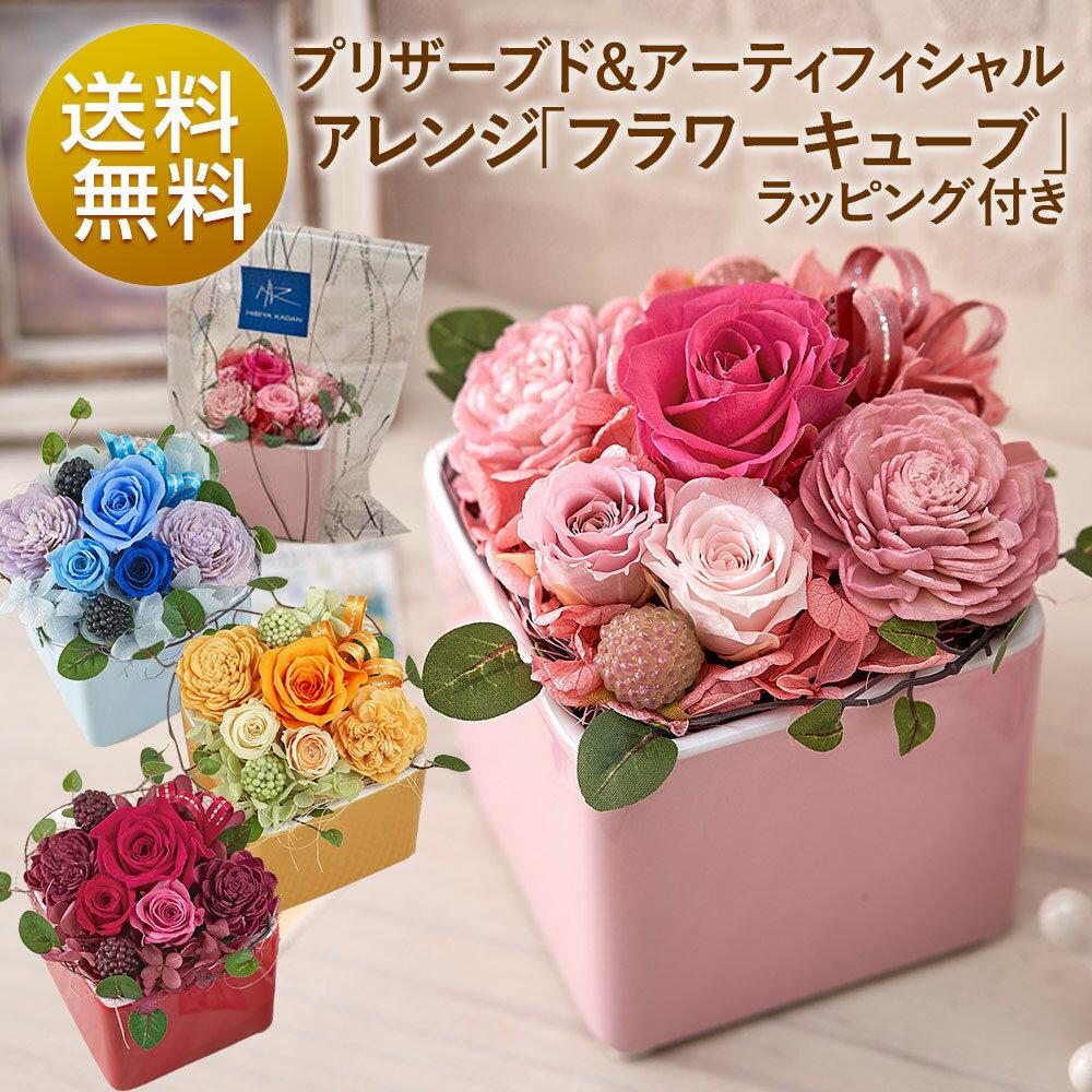 誕生 日 プレゼント おばあちゃん