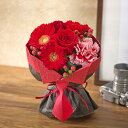 【日比谷花壇】 花束 そのまま飾れるブーケ「赤ネクタイのサラリーマン」 【ネット限定】 ギフト プレゼント 誕生日 記念日