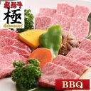 NEW【バーベキューセット】THE焼肉★ギガ盛り1.5kg