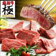 ◆自分へのご褒美にも◆★【稀少部位入】飛騨牛◆豪華焼肉アソートセット