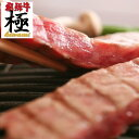 【シェア得】◆極上飛騨牛リブロース焼肉1kg◆産地直送 贈答品 牛肉 和牛 年始 正月 お歳暮 景品 ...