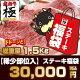 ◆飛騨牛ステーキバラエティーセット◆ 飛騨牛専門店の自信を込めました【食べ比べ福袋】希少部…