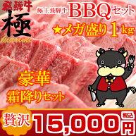 お肉を食べつくせ!(^^)!