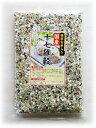 国産 17雑穀 発芽玄米入