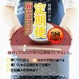 お米の定期便【頒布会】飛騨高山産有機栽培こしひかり 10キロコース3回お届け