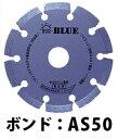 HOZAN ワイヤーカッター N-16 ( N16 ) ホーザン(株)