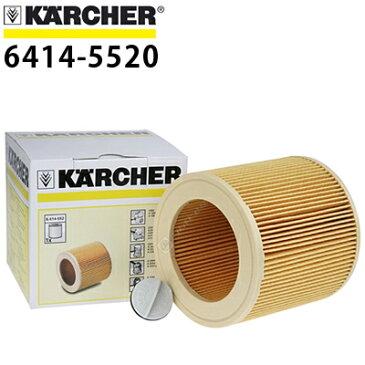 WD3.310M WD2.210 A2004 A2254Me 用 筒型フィルター (乾式用)  6414-5520