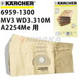 MV3 WD3.310M A2254Me用  紙パック 5枚セット 6959-1300