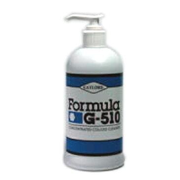 【在庫処分】G-510-400mLポンプ 空容器