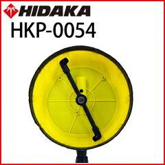 ヒダカテラスクリーナー(HKP-0054)