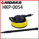 ヒダカ テラスクリーナー TC280F(HKP-0054)(81K12...