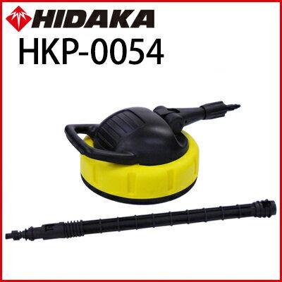 ヒダカ テラスクリーナー TC280F(HKP-0054)(81K123JP)