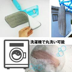 パシャウォッシュスプレーモップライト用マイクロファイバーパッド3